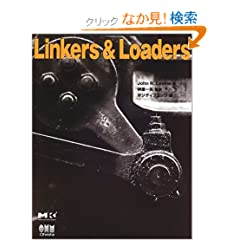 Linkers &amp; Loaders
