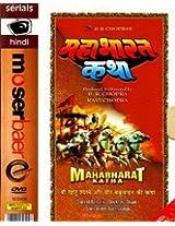 MAHABHARAT KATHA - Story of Barbarik and Veer Babhruvahan - TV Serial