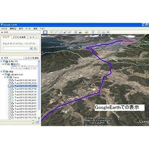 長時間 GPS 車両追跡 記録機 50-100時間程度 浮気調査