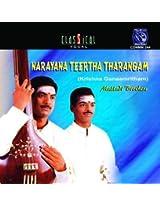 Narayana Teertha Tharangam - Vol. 1