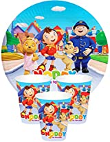 BALLOON JUNCTION NODDY THEME Birthday Party Supplies Tableware - Paper Plates , Glasses - 10 Kids