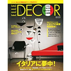 ELLE DECOR (�G���E�f�R) 2011�N 10���� [�G��]