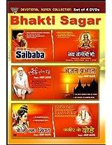 Bhakti Sagar Devotional Songs Collection (Set of 4 DVDs - Shirdi Ke Saibaba/Jai Santoshi Maa/Sai Sandhya/Bhajan Prabhat/Om Namah Shivaye/Kabir Ke Dohe)