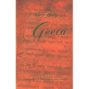 The Holy Geeta: 1