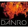 DANRO [DVD] (DVD2008)