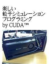 Tanoshii Ryuusi Simulation by CUDA