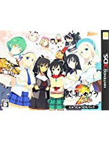 Senran Kagura 2: Shinku Nyuu Nyuu DX Pack (Japan Import)
