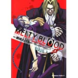 MELTY BLOOD (5) (pR~bNXEG[X 155-5) 