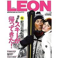 LEON 2017年3月号 小さい表紙画像