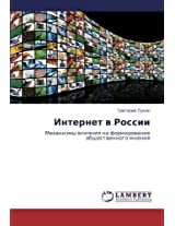 Internet V Rossii