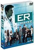 ER緊急救命室 シーズン11