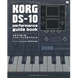KORG DS-10 performance guide book r