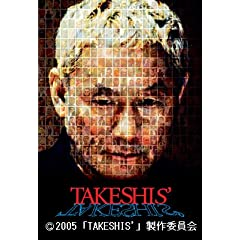 TAKESHIS' [DVD]