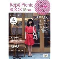 Rope Picnic 2011 ‐ 春夏 小さい表紙画像