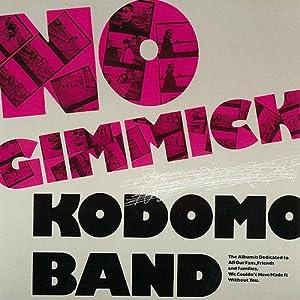 No Gimmick