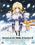 境界線上のホライゾンII (Horizon in the Middle of Nowhere II) 6 (初回限定版) [Blu-ray]
