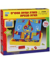 megcos Magnetic Learning Case (Hebrew)