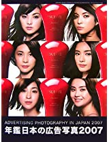 Advertising Photography in Japan