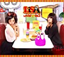 LiSAの日比谷野音ライブのチケットが本日から先行抽選販売