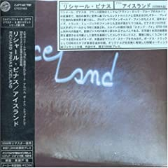 アイスランド(ICELAND)(紙ジャケット仕様)(PAPER SLEEVE) [Original recording remastered]