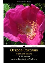 Sakhalin Island