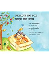 Neelu's Big Box/Neelucha Motha Khoka (Bilingual: English/Marathi)
