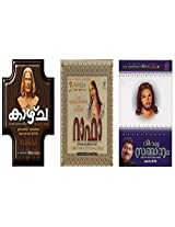 Zion Classics Combo Pack Of Kazcha, Rafa & Divya Sammanam Audio CD