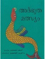 Adbudha Matsyam