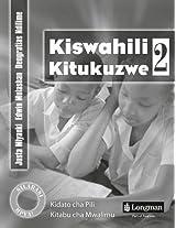 Kiswahili Kitukuzwe Kidato cha pili Kitabu cha Mwalimu (Secondary Kiswahili for Tanzania)