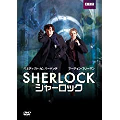 SHERLOCK / V[bN [DVD]