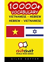 10000+ Vietnamese-hebrew Hebrew-vietnamese Vocabulary