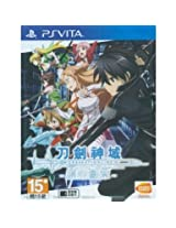 Sword Art Online: Hollow Fragment (Chinese & English)