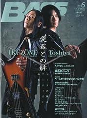 BASS MAGAZINE (ベース マガジン) 2010年 06月号