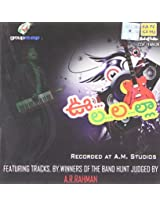 Ooh La La La-Telugu Pop
