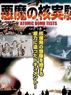 北朝鮮の核実験が中東へ