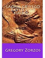 Laong Griyego Rayed Star Simbolo