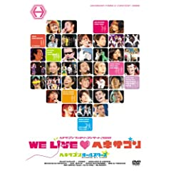�w�L�T�S�� �t�@�~���[�R���T�[�g2008 WE LIVE �w�L�T�S��(Deluxe Version) [DVD]