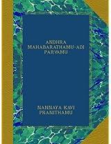 ANDHRA MAHABARATHAMU-ADI PARVAMU