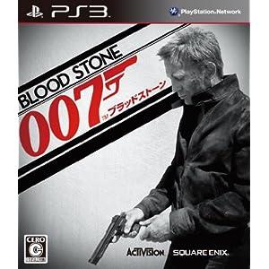 007/ブラッドストーン torrent