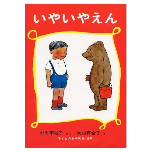 盒(幼儿园