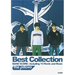 バンドスコア the pillows Best Collection (バンド・スコア) (楽譜)