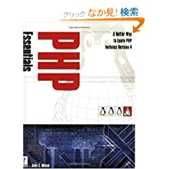 Php Essentials (Prima Tech Linux Series)