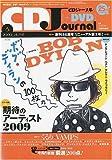 CD Journal (ジャーナル) 2009年 06月号 [雑誌]