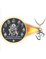 Dijyo Divine Darshan Durga-ji Navroop Pendant (S31NDG)