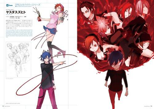 Game Anime Character Design Book : ゲーム アニメ キャラクターデザインブック character design books amazon