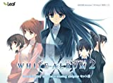 製品画像: WHITE ALBUM 2(「introductory chapter」+「closing chapter」セット版) [アダルト]