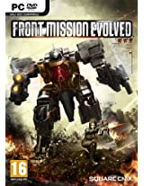 Front Mission Evolved (PC)