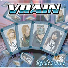 Rendez Blue