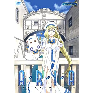 ARIA The ANIMATION Navigation.2 [DVD]