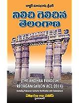Nilichi Gelichina Telangana - A.P. Reorganistaion Act, 2014 (Telugu)